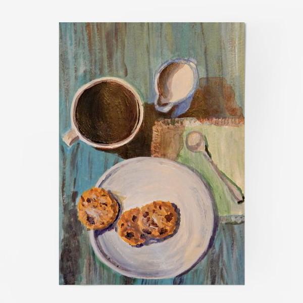 Постер «Утренний кофе»