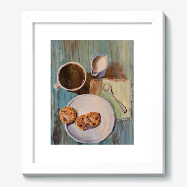 Картина «Утренний кофе»