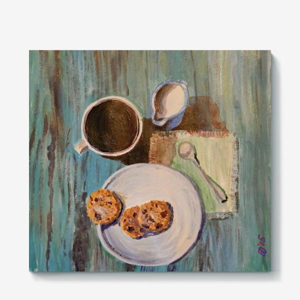 Холст «Утренний кофе»