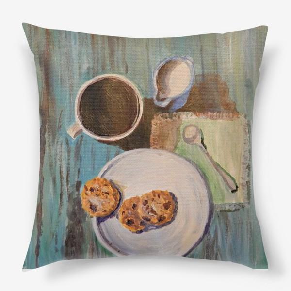Подушка «Утренний кофе»