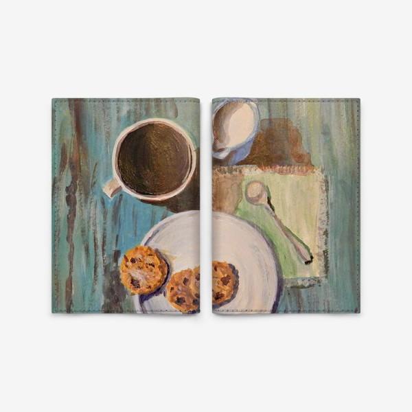 Обложка для паспорта «Утренний кофе»