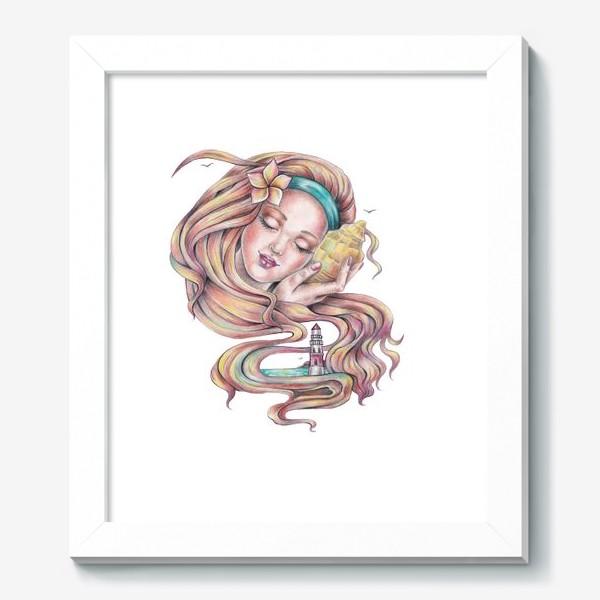 Картина «Девушка с ракушкой»