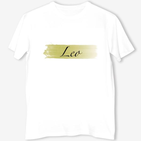 Футболка «Leo/Лев»