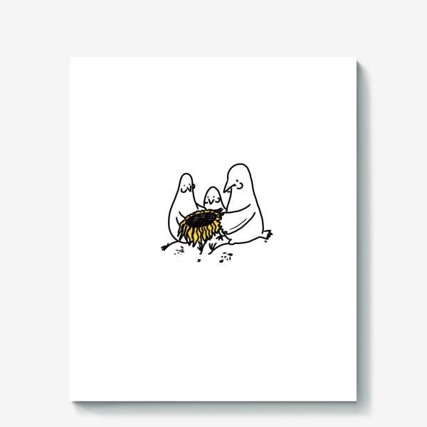 Холст «Птицы-братаны с подсолнухом. Лузганье семечек. Летнее настроение»