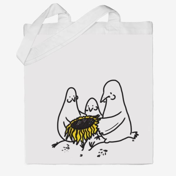 Сумка хб «Птицы-братаны с подсолнухом. Лузганье семечек. Летнее настроение»