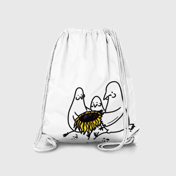 Рюкзак «Птицы-братаны с подсолнухом. Лузганье семечек. Летнее настроение»
