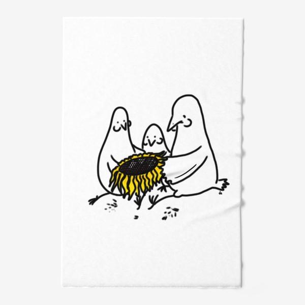 Полотенце «Птицы-братаны с подсолнухом. Лузганье семечек. Летнее настроение»