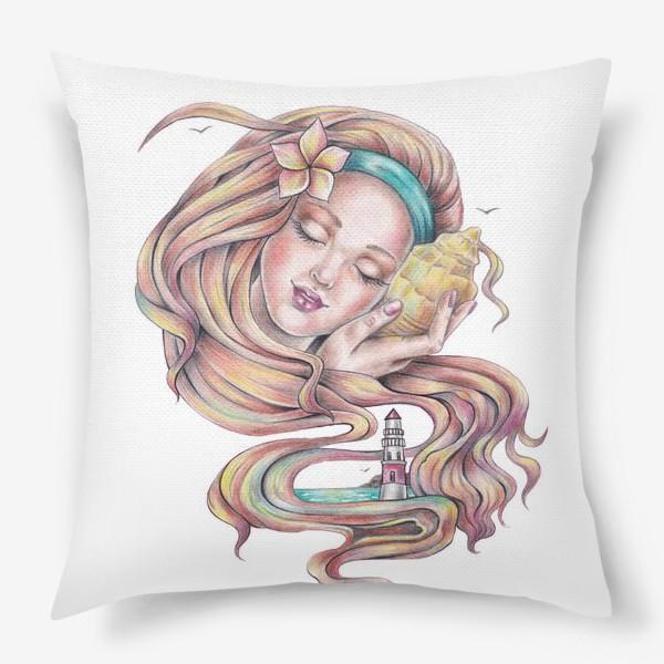 Подушка «Девушка с ракушкой»