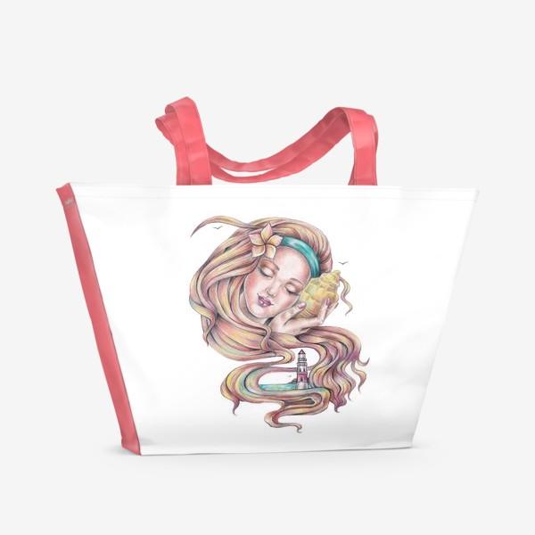 Пляжная сумка «Девушка с ракушкой»