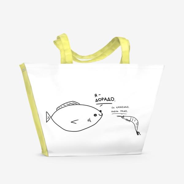 Пляжная сумка «Морская беседа. Дорадо и креведко »