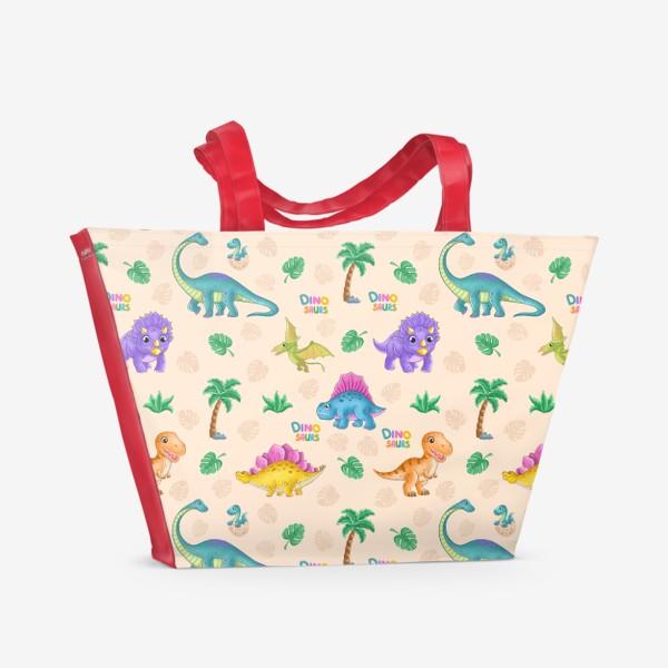 Пляжная сумка «Динозавры»