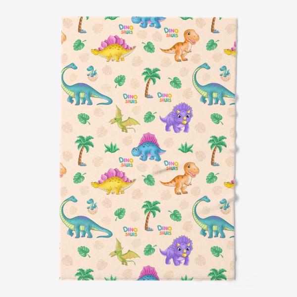 Полотенце «Динозавры»