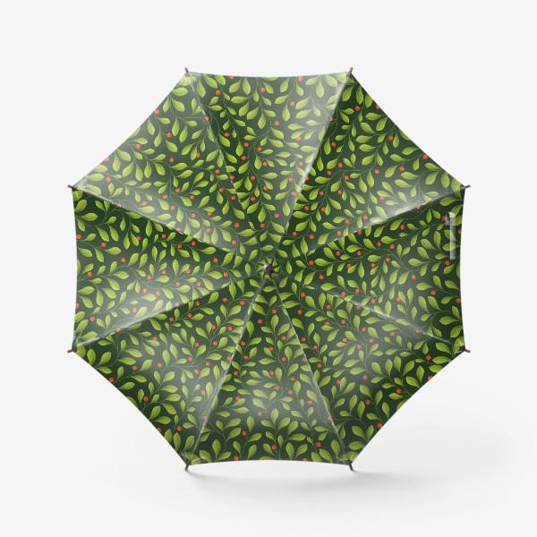 Зонт «Зеленый Паттерн с листьями и красной ягодой»