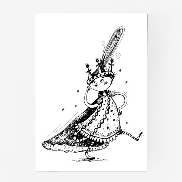Постер «Я Принцесса»