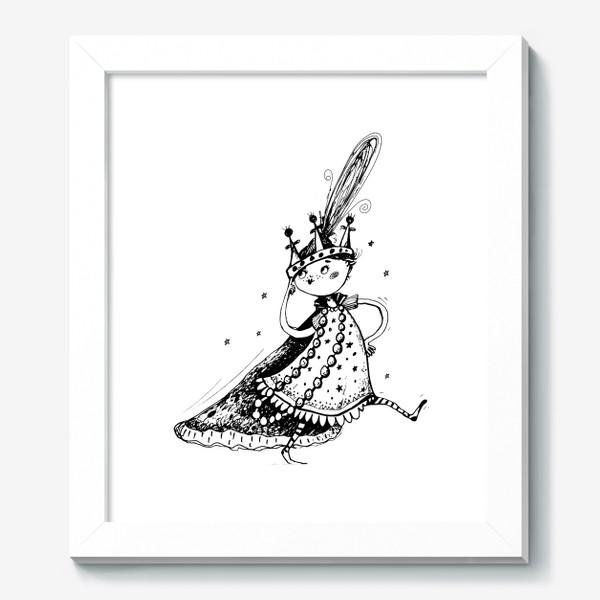 Картина «Я Принцесса»