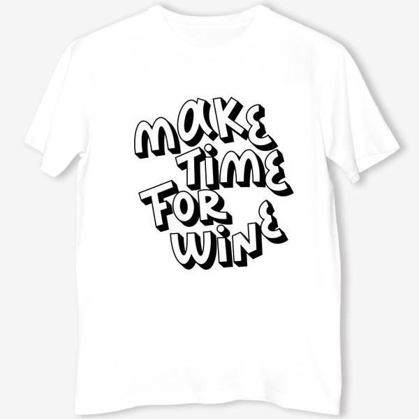 Футболка «Make time for wine »