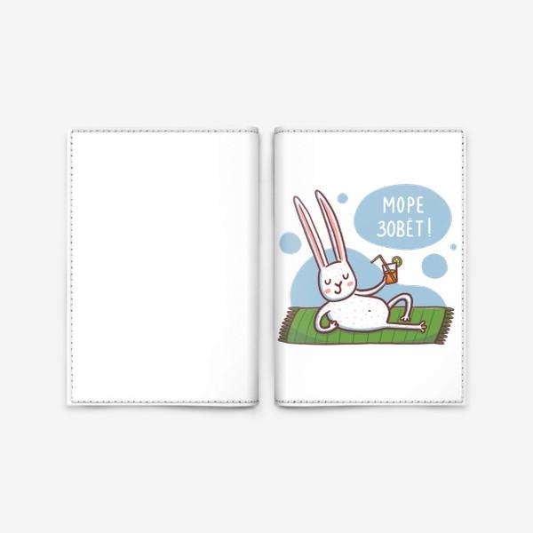 Обложка для паспорта «Зайчик на пляже. Отдых. Море зовет!»