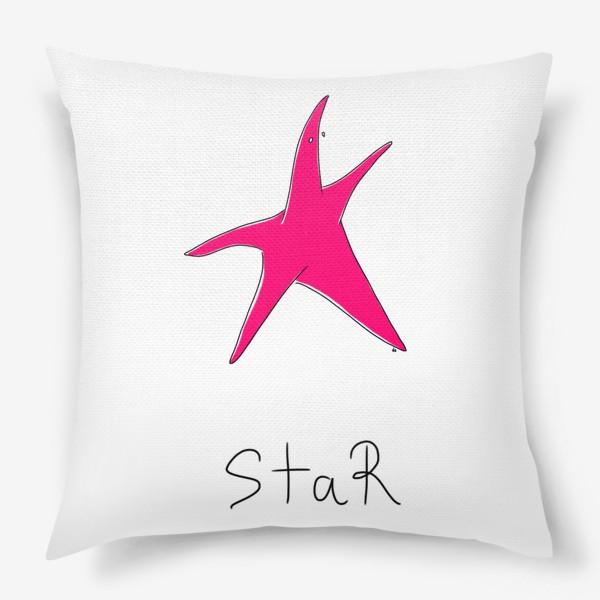 Подушка «Звезда! Просто звезда. Морская. Лето»