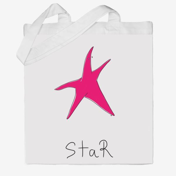 Сумка хб «Звезда! Просто звезда. Морская. Лето»