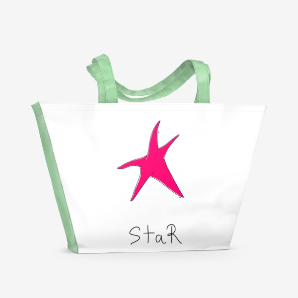 Пляжная сумка «Звезда! Просто звезда. Морская. Лето»
