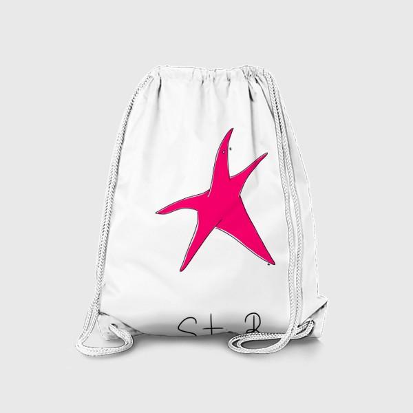 Рюкзак «Звезда! Просто звезда. Морская. Лето»