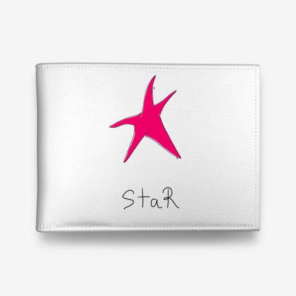 Кошелек «Звезда! Просто звезда. Морская. Лето»