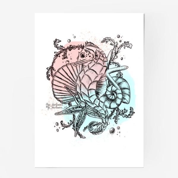 Постер «Морской мир. Конёк »