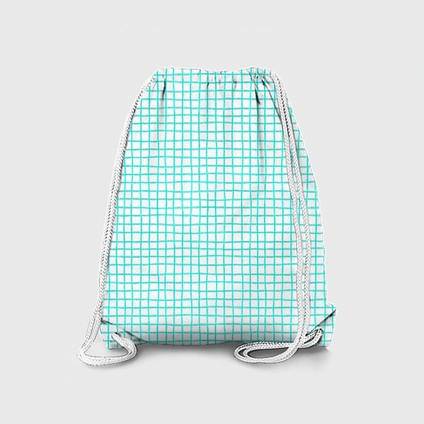 Рюкзак «Паттерн бирюзовая клетка»