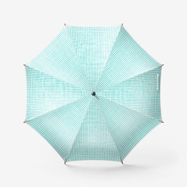 Зонт «Паттерн бирюзовая клетка»