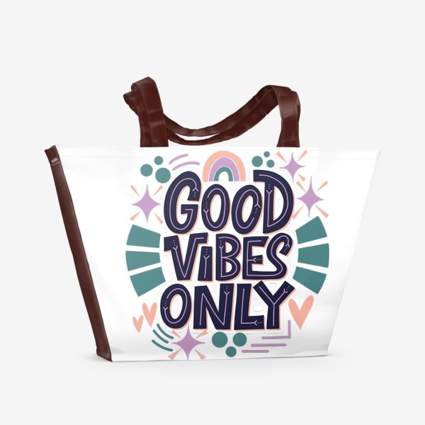 Пляжная сумка «Good Vibes Only! Леттеринг, позитив.»