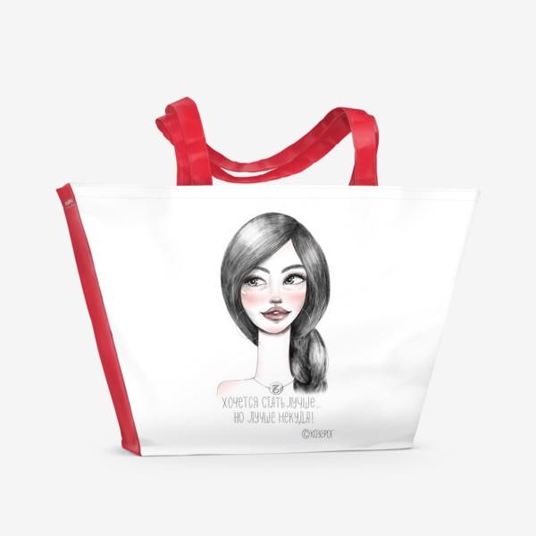 Пляжная сумка «Козерог»