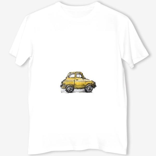 Футболка «желтая машина»