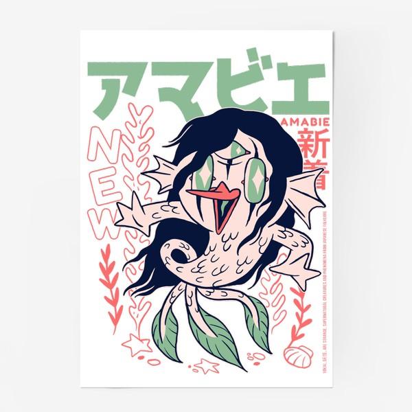 Постер «Русалка Амабиэ Ёкай - Японская мифология»