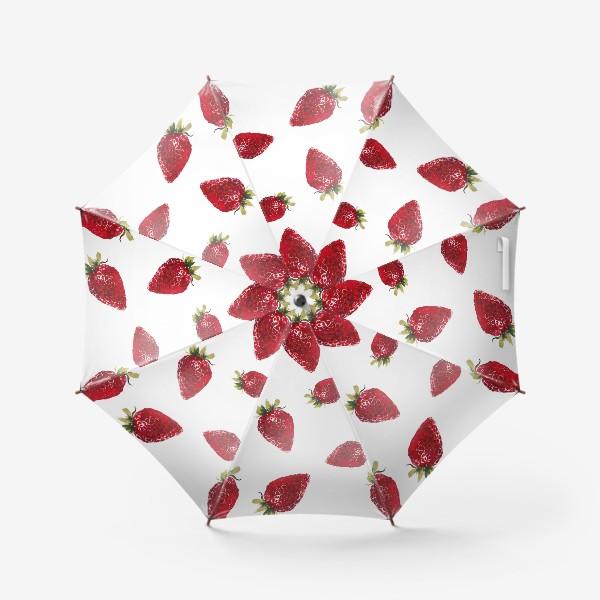 Зонт «Клубнички»