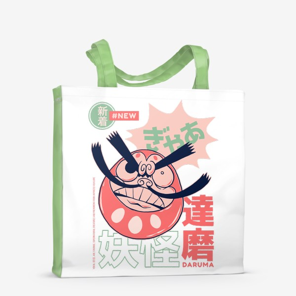 Сумка-шоппер «Дарума кукла неваляшка - Японская мифология»