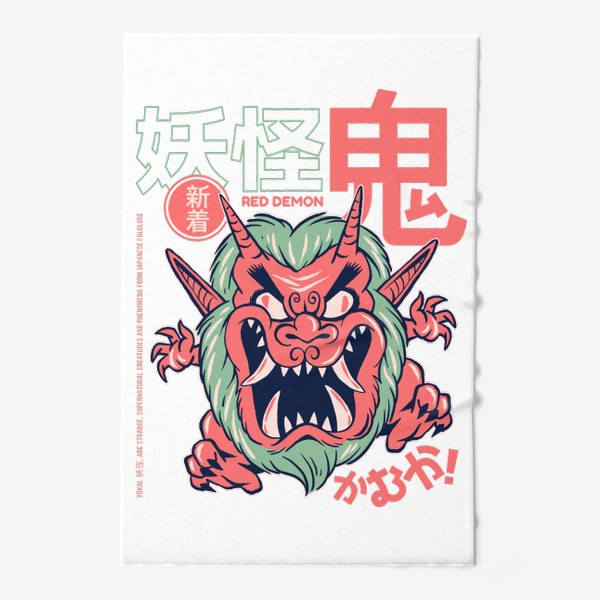 Полотенце «Злой демон ёкай Они - Японская мифология»