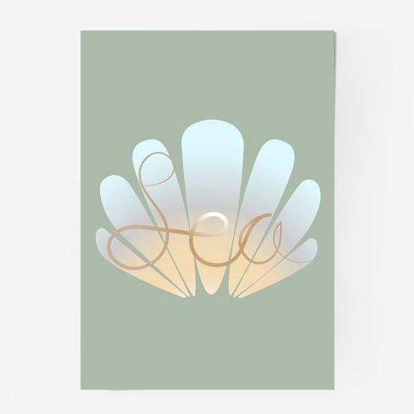 """Постер «Принт с надписью """"Sea""""»"""