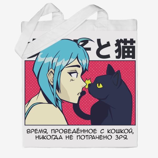 Сумка хб «В стиле аниме - девушка и кошка»