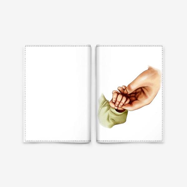 Обложка для паспорта «Рука матери и ребенка»