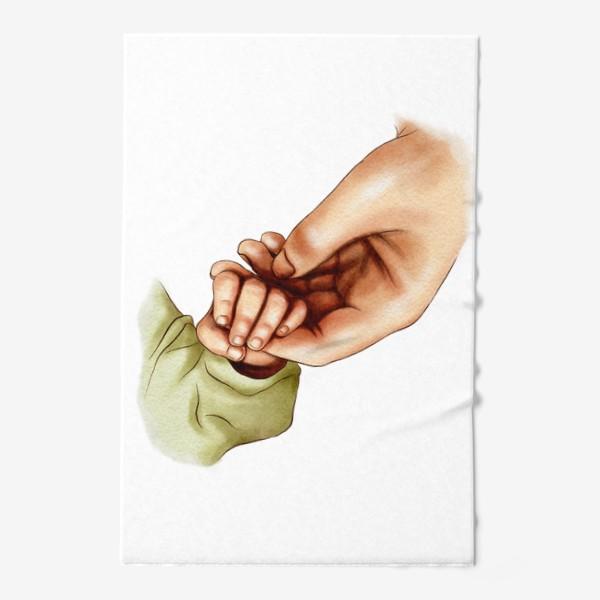 Полотенце «Рука матери и ребенка»