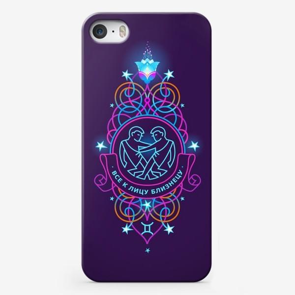 Чехол iPhone «Близнецы Знак Зодиака. Все к лицу Близнецу! Символ и яркий орнамент»