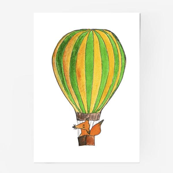 Постер «Лис на воздушном шаре. Только вверх!»