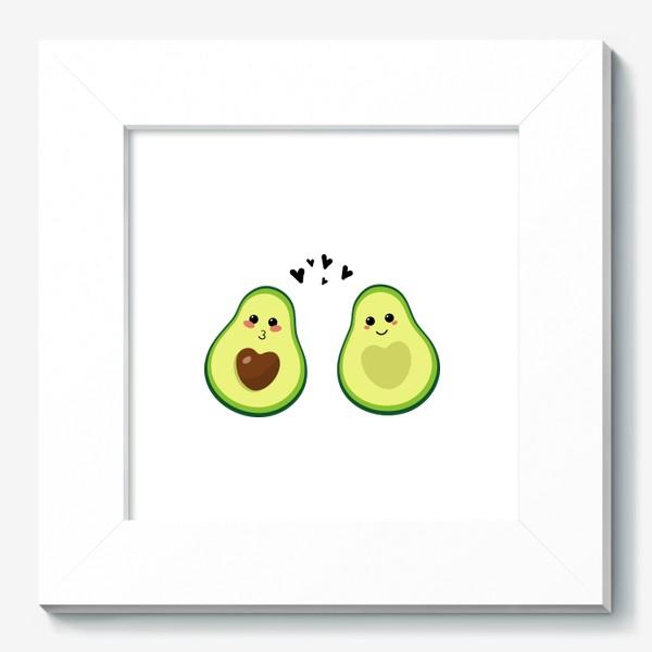 Картина «Милая пара, авокадо эмодзи (смайлики) и сердечки, поцелуй и улыбка»