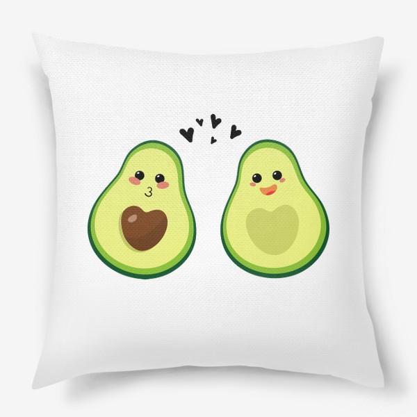Подушка «Милая пара, авокадо эмодзи (смайлики) и сердечки, поцелуй и радость»