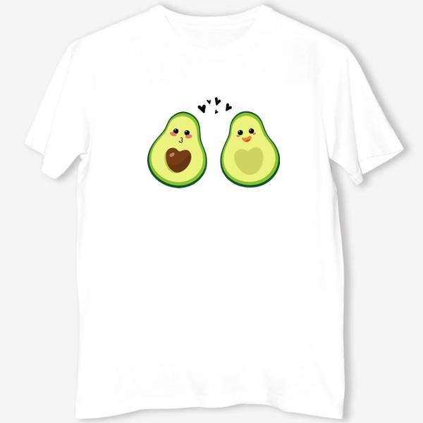 Футболка «Милая пара, авокадо эмодзи (смайлики) и сердечки, поцелуй и радость»