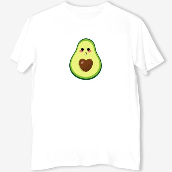 Футболка «милый авокадо, смайлик, эмодзи, сердечко и поцелуй»