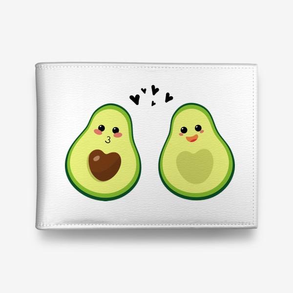Кошелек «Милая пара, авокадо эмодзи (смайлики) и сердечки, поцелуй и радость»