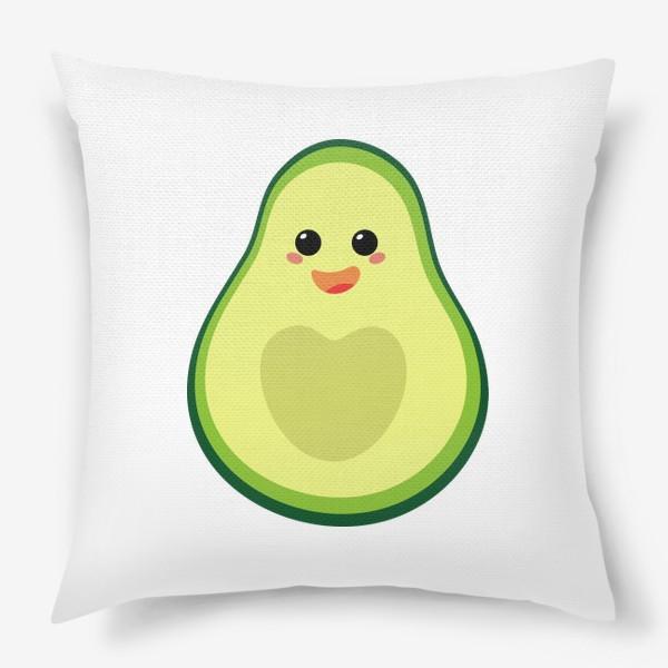 Подушка «милый авокадо, смайлик, эмодзи, сердечко и радость»