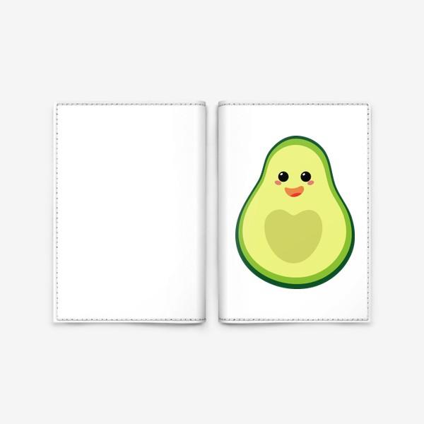 Обложка для паспорта «милый авокадо, смайлик, эмодзи, сердечко и радость»