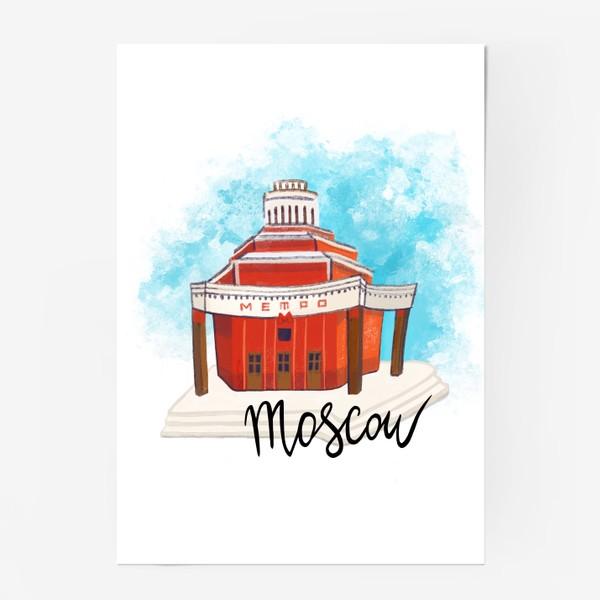 Постер «МЕТРО АРБАТСКАЯ»